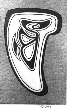 Rabindranath_Tagore_Ra-Tha_seal_initials.jpg